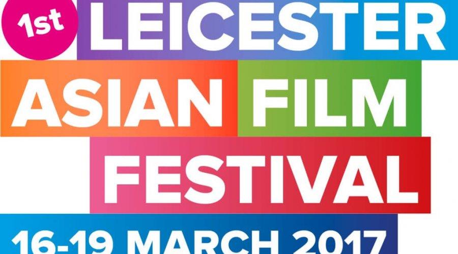 Leicester Asian Film Festival